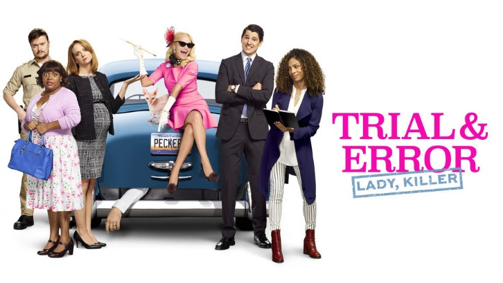 POLL : What did you think of Trial and Error - Double Episode Finale?